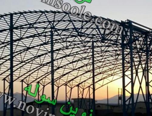 ساخت سوله در عراق