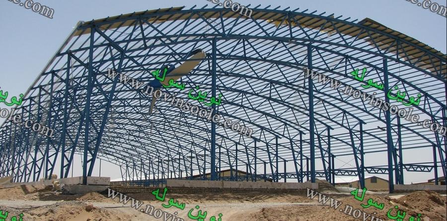 ساخت سوله در مازندران